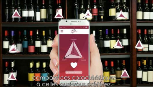 ワイン選びでもう失敗したくないならコレ!! 本場フランスがすべてのワイン好きのために作ったスマートスキャナー「MyŒno(マイオーノー)」