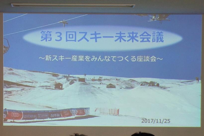 20171220_ski002