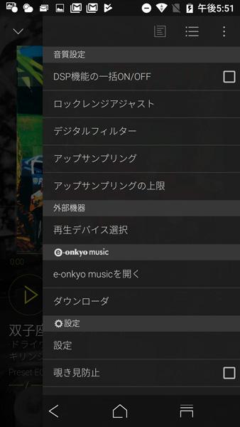 ↑リッピングしたCD音源はグランビートのアップサンプリングやフィルター機能を活用しながら、さらにいい音で楽しめる