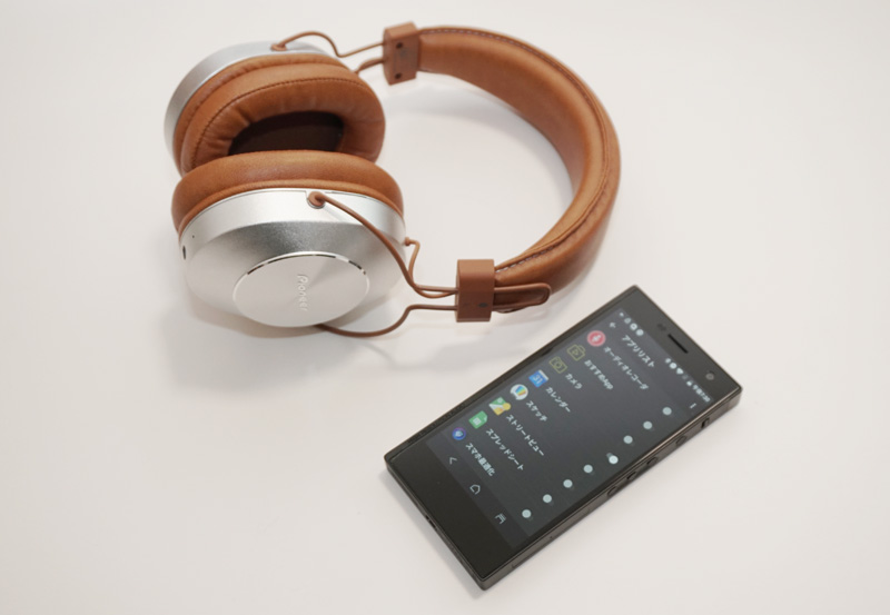 ↑パイオニアのワイヤレスヘッドホン「SE-MS7BT」など、「Notification App」が活用できるヘッドホン・イヤホンが決まっている