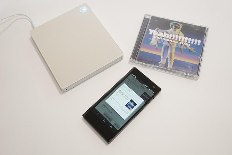 ↑アイ・オー・データ機器の「CDレコ」で眠りかけていたCDの音源が手軽にグランビートへリッピングできる