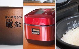 炊飯器・最新5モデル「4つの結論」がコレだ! 8項目徹底テストまとめが導く「買い」のポイント