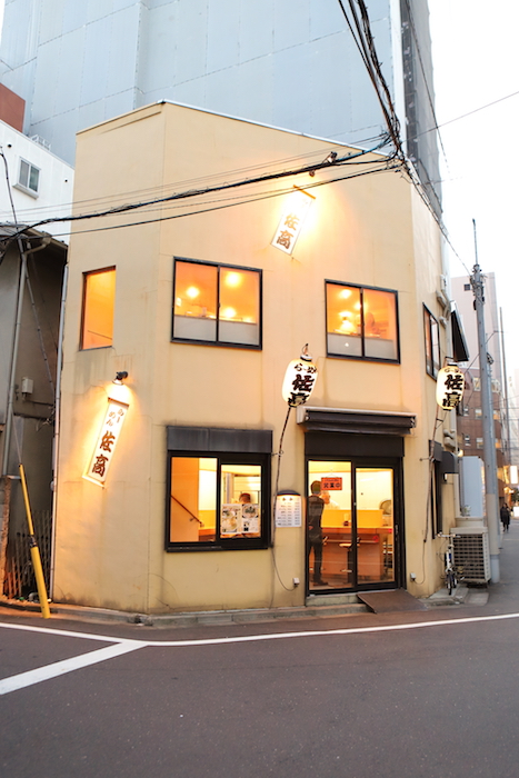 20171221wadafumiko04