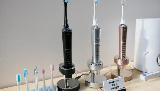 「歯磨き後」のニオイ測定で信じられない結果が! 電動歯ブラシ「ドルツ」体験イベントの驚き&快感をレポート