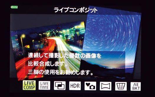 20171222_yamauchi_46