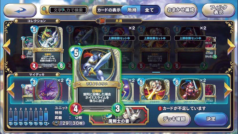 20171222_yamauchi_53