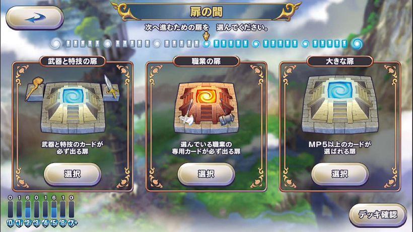 20171222_yamauchi_54