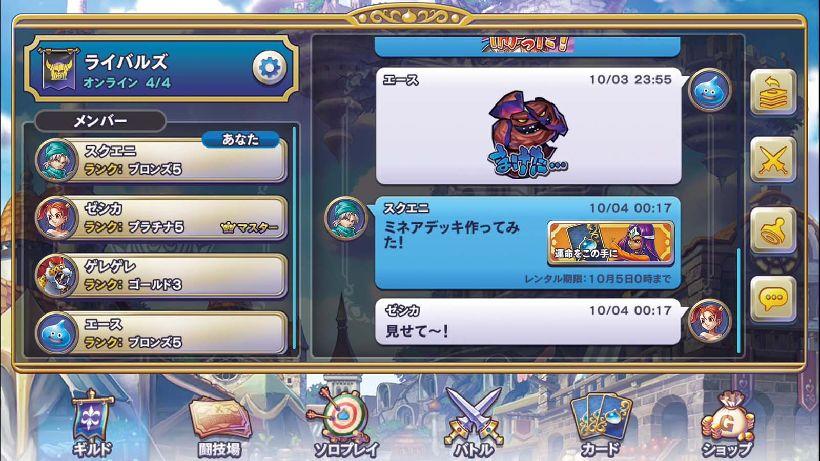20171222_yamauchi_55