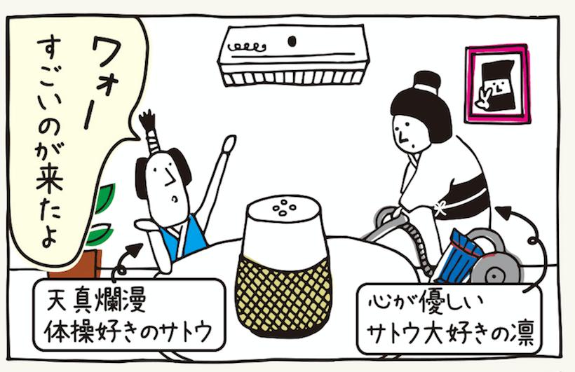 20171225_Y11