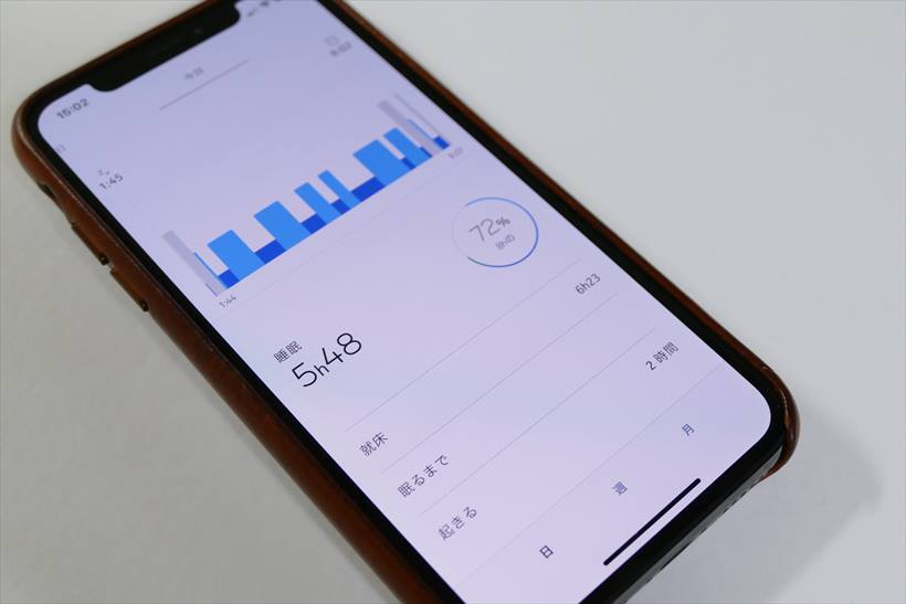 ↑その他、睡眠を自動検知する機能も搭載。睡眠時間やサイクル(浅い・深い睡眠)などを確認できる。目覚まし用のアラームも1個のみ設定できる。毎日の充電が必須ではない同シリーズならではの機能だ