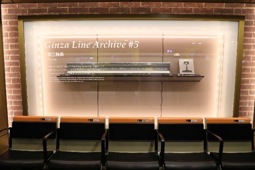 ↑リニューアルされた上野駅ホームには歴史的な展示物も。写真は銀座線開業当時から66年間にわたり使われた集電用のサードレール