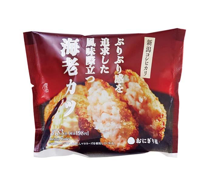 20171226-yamauchi_80