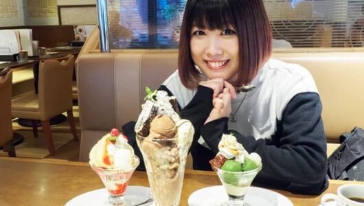 9つのパフェを完食! 声優・前田玲奈が1番おいしいファミレスデザートを実食調査した