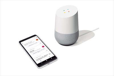↑音楽再生はGoogle Play Musicのほか、ストリーミング配信サービスのSpotifyも利用できます