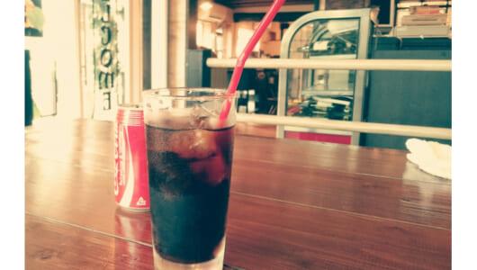 みんな大好き「コカ・コーラ」のヒミツ・逸話が満載! うんちくクイズ10問