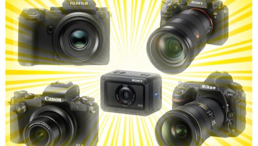 2017年のカメラカテゴリ総決算! プロが意表を突かれたカメラBest5