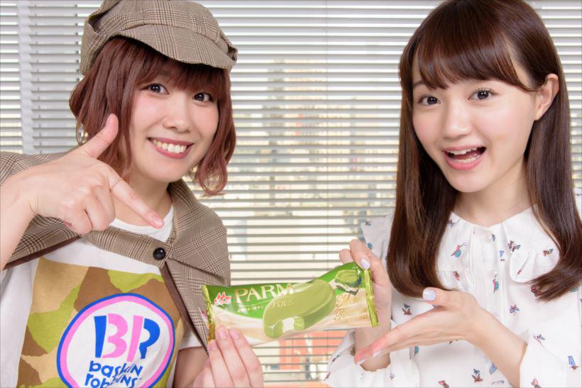 ↑PARM 抹茶ティラミス(森永乳業)