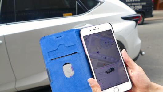 年末年始の海外旅行で活用すべし! 今さら聞けない配車サービス「Uber」と「Lyft」の基本