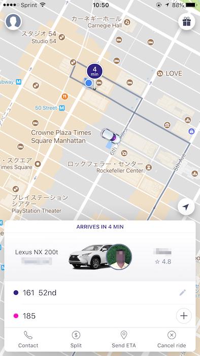 ↑ドライバーの現在地、あと何分で到着するか、どの経路でやってくるかが表示されるので、気長に待とう