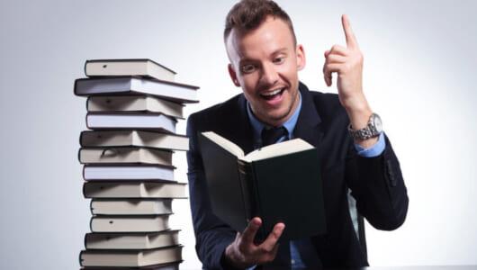 お金が増える本の読みかた