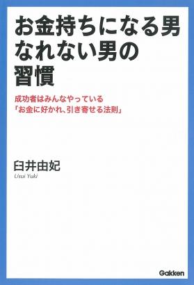 GKNB_BKB0000405910007_75_COVERl