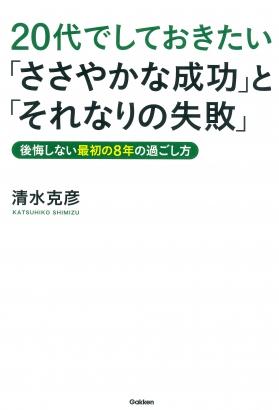GKNB_BKB0000405910092_75_COVERl