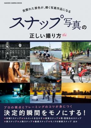GKNB_BKB0000405914776_75_COVERl