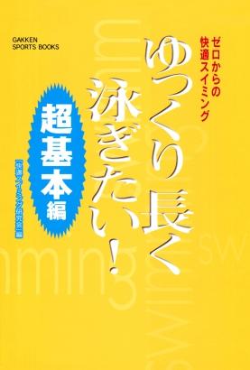 GKNB_BKB0000405916048_75_COVERl