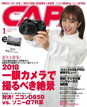 GKNB_BKB0000405916682_75_COVERl