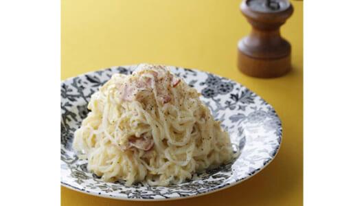 イノッチも大絶賛! 麺をしらたきで代用する塩焼きそば&明太子クリームパスタ