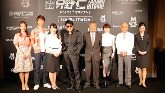 高橋克典「何とも言えない安心感を楽しんで」AbemaTV版『特命係長 只野仁2』に自信