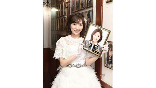 AKB48・渡辺麻友「大好きなAKB48が永遠に続いてほしい」卒業公演開催