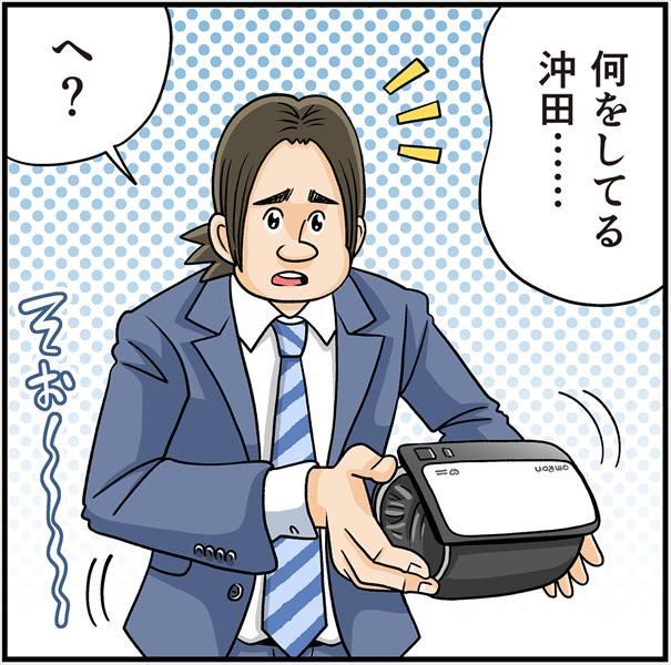 ↑部下が上司を気遣う(!?)なんてコミュニケーションにも繋がる「上腕式血圧計 HEM-7600T」