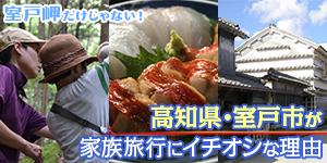 murotoshi