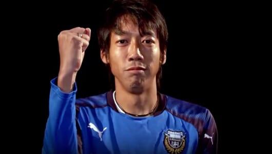 「Jリーグ最高峰の司令塔」中村憲剛が選出したベストイレブンはこれだ!