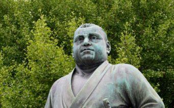 20423381 - statue of saigo takamori