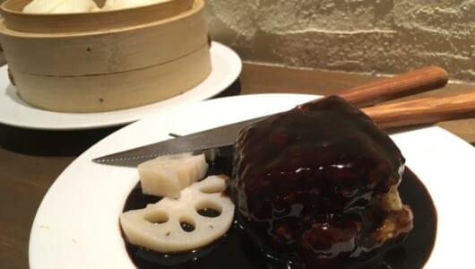 衝撃的に美味しい中国少数民族料理と、人気中華店の直伝メニューを両方食べられる 注目店、代々木上原「マツシマ」!