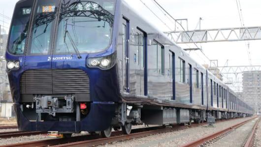 相鉄線、悲願の新駅と新型車を公開! 陸の孤島・羽沢駅はどれぐらい便利になる?