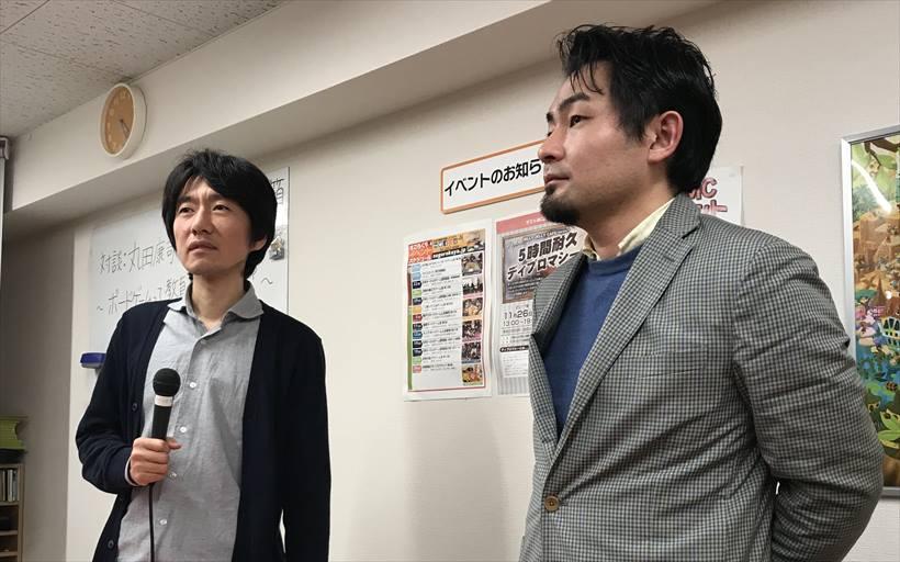 ↑左がボードゲームファンから人気を集める「すごろくや」代表・丸田氏。右が「アナログゲーム療育」を提唱する療育アドバイザー・松本氏