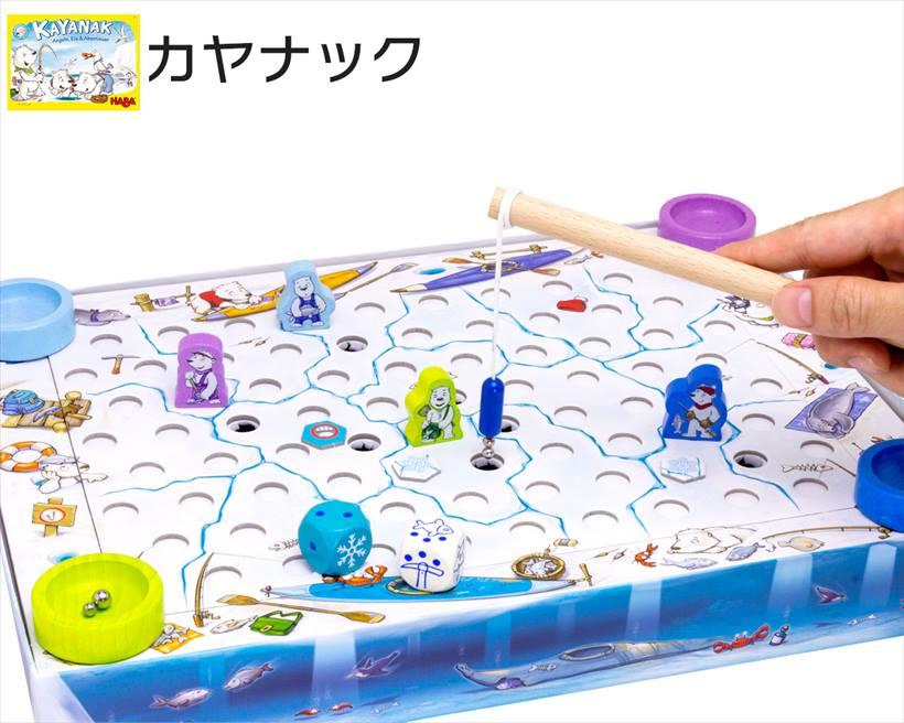 ↑魚釣りゲーム「カヤナック」(実売価格:6264円)。対象年齢は幼児(4~5歳)。プレイ人数は2-4人。プレイ時間は20分