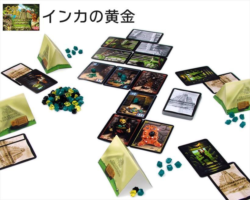 ↑「インカの黄金」(実売価格は2592円)。プレイ人数は3~8人。プレイ時間は30分