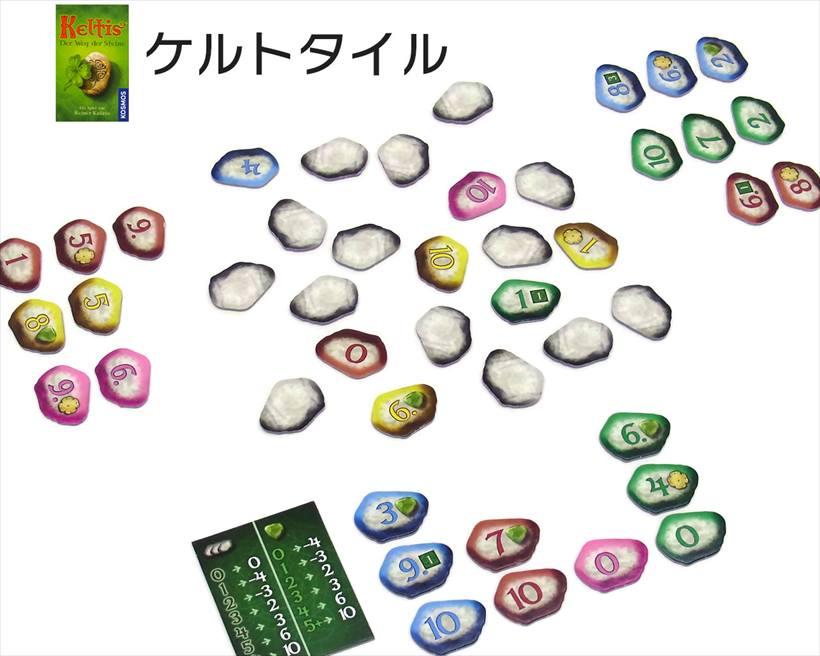 ↑「ケルトタイル」(実売価格:1500円)。対象年齢は中高生~大人。プレイ人数は2~4人。プレイ時間は15分
