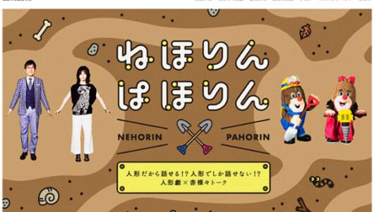 """""""汚超腐人""""っていったい何? NHKの番組で""""腐女子""""が取り上げられ大反響!"""