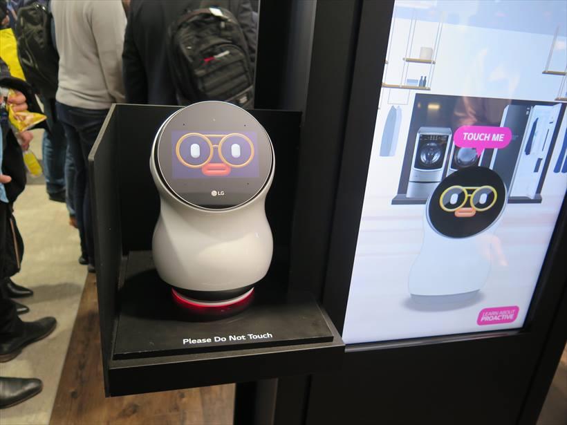 ↑ThinQをコントロールできるスマートロボット「CLOi(クロイ)」