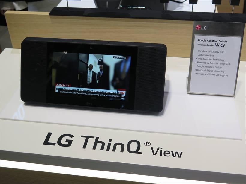↑ディスプレイ付きのスマートスピーカー「LG ThinQ View」も出店