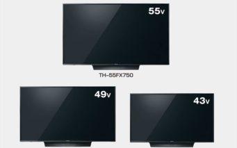 ↑写真上のTH-55FX750が実売価格28万670円、写真左のTH-49FX750が実売価格23万4740円、写真右のTH-43FX750が実売価格20万5070円。