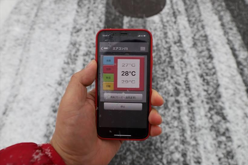 ↑冬の寒い日に屋外から暖房をつけて、帰宅前に部屋を暖めておくことも可能