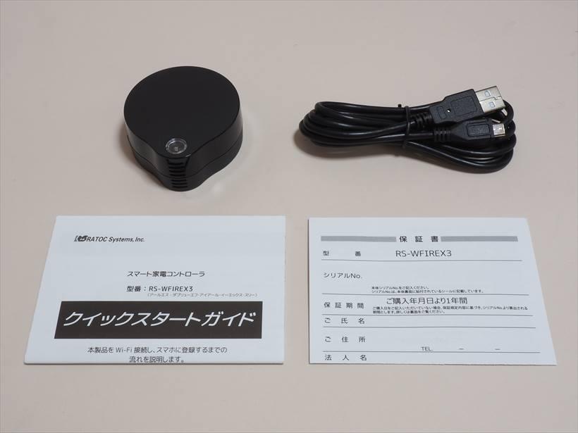 ↑USBケーブルの長さは実測約150cm。USB-ACアダプターは同梱されておらず、別途5V1A以上のUSB-ACアダプターを用意する必要がある
