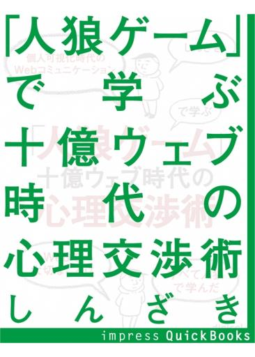 20150605_2736_02