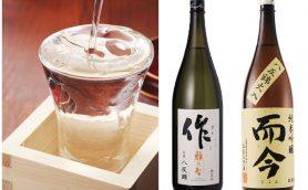 新年会に向け「おいしい日本酒」と「注目トピック」を3分でチェック! 2017年「日本酒」カテゴリPVランキング
